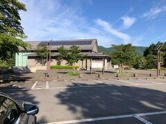 箱根ビジターセンター着。渋滞もなく順調なドライブでした。