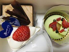 アート鑑賞を楽しんだ後は、リョウラでケーキを受け取ってお土産にしました。 自然、アート、そして美味しいものが堪能できて、用賀さんぽを満喫した一日でした。