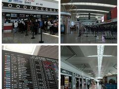 蘇南碩放国際空港(通称:無錫空港)  上海に近いせいか、中国では珍しく小ぶりの地方空港。 それでも日本の地方空港よりはるかに立派。
