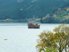 「箱根海賊船」をズームします。  箱根・芦ノ湖の桃源台、箱根町、元箱根の3つの港、観光スポットを 結ぶ「箱根海賊船」は、明日、箱根フリーパスで乗車予定です。
