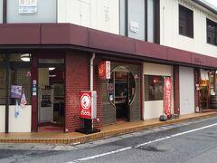 夕方に佐賀市へ戻りました 昨日に引き続き夜は豚骨ラーメンです(*´∇`*)  本日は佐賀駅前にある「ビッグワン」にて 外まで豚骨独特の匂いが漂ってきてます