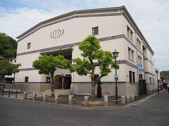 途中にあった怪しいマークのある建物は倉敷公民館。