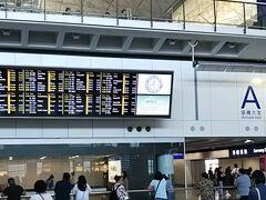 あっという間に香港国際空港に到着   事前に購入しておいたオクトパスカード(PASMO的なカード)とSIMカードを空港で受け取り、ホテルに向かうためにバス乗り場へ
