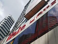 香港のホテルは上環のイビスホテル  ちょっとアングルがねー。目の前に行くまで気付かなかったのでお許しを