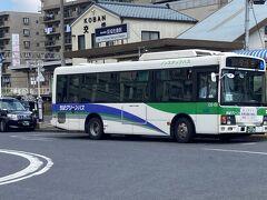 京成佐倉駅に移動