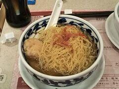 夕飯は池記という店でエビワンタン麺を頂きました。  私日本ではコーラ飲みませんが、海外に行くとなぜか頼んじゃうんですよね。絶対通じるからかな