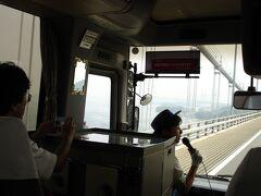 チャータバスで瀬戸大橋を渡る。