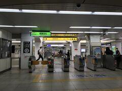 日曜だからか空いてる梅田駅