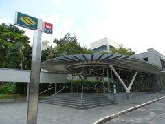 最寄りの地下鉄駅へ戻ってきた。