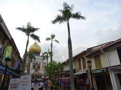 モスクの前はアラブ・ストリートと呼ばれ、周辺はアラブ人街となっている。
