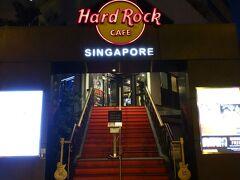 シンガポールにはこのカフェ以外にもセントーサ島、空港にもある。