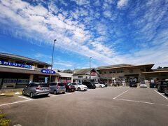 空港着く前に道の駅国東へ立ち寄り。