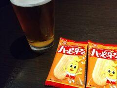 東広島市西条にある酒蔵にいってきました。 始まりはJALのサクララウンジ。 ハッピーターンとビールで搭乗までのんびり。