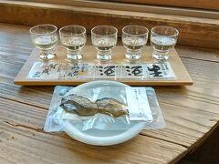賀茂泉酒造は酒泉館というカフェもあって、試飲ができます。 店内で売られているおつまみも、店内で食べられるということで、一緒に食べました。