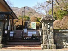 箱根強羅公園は大正3年(1914年)に開園された、日本初のフランス式整型庭園です。