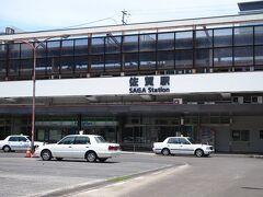 本来なら佐賀BC13時発の福岡空港行きのバスがあるのですが、コロナで減便しています。 次の14時発だと余りにもギリギリだし、1本前の便だと空港で時間が余ってしまうので、苦肉の策として天神までバスで向かい地下鉄に乗り換えて空港へ向かうことにしました  佐賀駅→天神BT 1050円 天神→福岡空港 260円