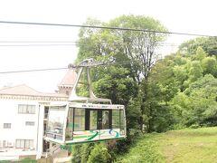 かどやから歩いて 松山城へ。 ロープウェイとリフトがあります。