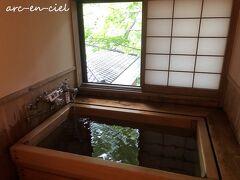 お部屋の内風呂で、温泉の入り納め。 檜と、硫黄の香りに包まれる贅沢なお風呂。 チェックアウトも、お部屋で対応していただけました。