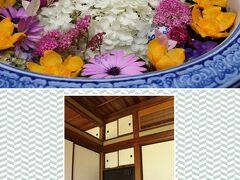 「カフェ閑居」 初代市長さんのお住まいがカフェとして使われ、昭和の面影があり、感じ良いお店でした。