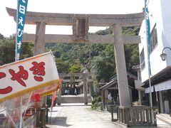 恵比寿様の総本山です