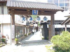 神社の参道からレトロな通りへ
