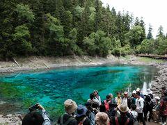 五彩池  徒歩20分くらいで到着。 池が見えた瞬間に衝撃が走ります。この湖面の色の美しさ。