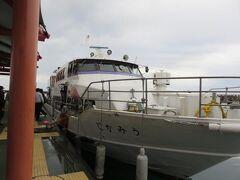安栄観光の高速船で石垣島へ戻ります。