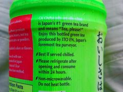 """それにしても、もの凄い湿度です。 唸るような暑さで、まるで日本に居るかのようでしたが、ノースショアは通常このような気候なのでしょうか。 たまらずノースショアマーケットプレイスにある土産屋で「おーい、お茶」を購入。 本当に喉が渇いた時は飲み慣れた物が一番良いです。 「日本の緑茶ブランドで、""""Tea, Please!""""って意味だよ」と英語でプリントしてあるけど、少し違うような(笑) お茶で喉を潤した後は、どこか忘れたけどコーヒーも購入。"""