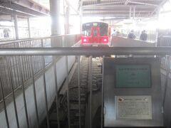 それでは箱根登山電車で箱根へ!