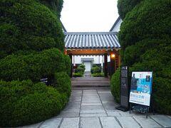 敷地内にある倉紡博物館。 ホテルの宿泊客は無料入場できますが、開いてる時間に訪れる事が出来ず勿体ない事しました。