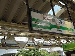 伊東線に乗り換えです。
