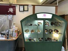 揖保乃糸 庵 1階奥にあるレストランで、昼食をとりましょう・・