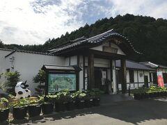 そして以前竹田城跡を訪れた際、立ち寄った「よふど温泉」へ~ 日帰り入浴@700円のところ、JAF割引で@600円を支払って・・ しっとりとした泉質で、のんびりと癒しの時間を過ごしました。