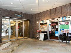 こちらは先週の土曜日(6/12)。 ミューザ川崎です。 川崎駅から一番遠い西側の1F入口です。