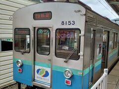 この列車に乗ってきました。 東急車両です。 甲種輸送で運ばれてきたのかな