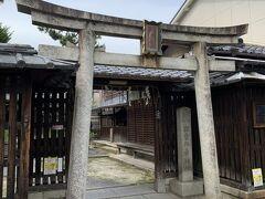 出町柳までバスで行き、幸神社へ。