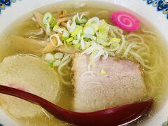 お昼。老舗のラーメン屋さん、清洋軒さんへ。 塩ラーメン。澄んだあっさりスープですが、旨味がすごい。無添加の自家製麺もうまい。 満足。