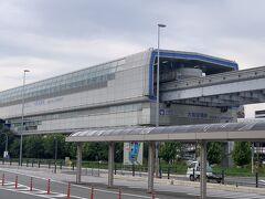 1日目。  この日も早々にリモートワークを終わらせて、15:00羽田初のANA便で久々の大阪国際空港に到着!  何度も利用している空港ですが、モノレールがあるって初めて知りました…。