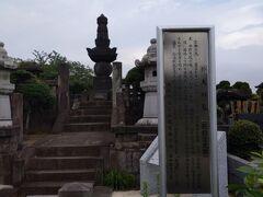 徳川家康公ご生母のお墓