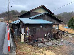 宿の名前は「ゲストハウス空穂宿」 http://www.kuboshuku.com/
