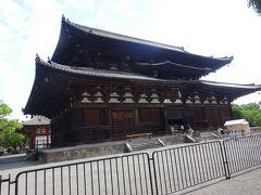東寺(金堂)(元は国立寺院 後に真言密教の根本道場)