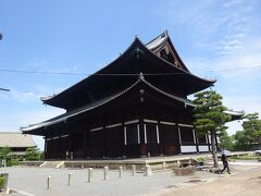 東福寺(本堂)(摂政・九条道家の祖父を弔う寺)