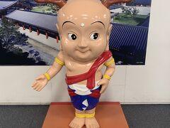 奈良駅に到着!  ゆるキャラの元祖であるせんとくんがお出迎え♪