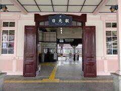 11:10 シャトルバスでJR日光駅へ 戻りは9名なり、出発したら雨が降ってきました  12:00 JR日光駅到着