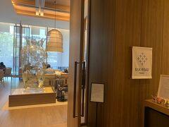 3日目。  朝食は1Fのラウンジ奥にある『Silk Road Dining』で頂きます。  こちらが入り口。