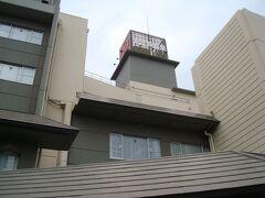 6/20(日) 今夜の宿は浜島町の海に建つ「大江戸温泉物語・伊勢志摩」、  30年前に二度ばかり旧ホテル紫光として利用したことがありますが、魚の旨い宿だったと記憶があります。  *詳細はクチコミでお願いします