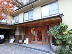 下部温泉駅から今日お世話になる橋本屋さんの送迎で宿に着きました。