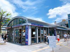 今日・明日と、公共交通機関を駆使して京都観光を予定しているので、3種類もおとくな乗り放題チケットを買っちゃいました!