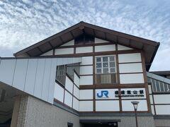 ランチの後は、本日宿泊予定の二条駅前のホテルに荷物を預け(ホテルの紹介は後ほど!)、JRで嵯峨嵐山駅に移動します。 嵐山を訪れるときに便利なのは嵐電ですけど、やっぱり高いし、乗り換えが何度か必要にもなってくるので、私は嵯峨嵐山駅の方が使う機会は多いですね。