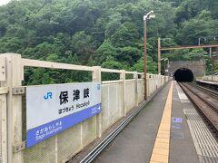 嵯峨嵐山駅からはJR嵯峨野線でお隣の駅の保津峡駅へ。   京都を走るJR線だし、京都駅から乗車する時も結構頻繁に発着しているイメージだったので、時間など調べずに来ちゃいましたが、保津峡駅には各駅停車の電車しか停車しないことが分かりました!   他のトラベラーさんの旅行記を拝見して、この駅のホームから嵯峨野トロッコ列車が見えると知ったので、最終のトロッコ列車の通過時間前に到着出来て良かった!